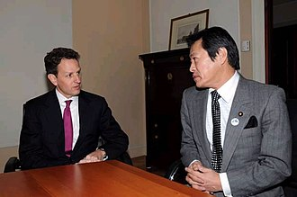 Shōichi Nakagawa - Shōichi Nakagawa with Timothy F. Geithner, United States Secretary of the Treasury (Rome, 13 February 2009)