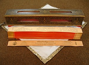 Pāli Canon - In pre-modern times the Pali Canon was not published in book form, but written on thin slices of wood (Palm-leaf manuscript or Bamboo). The leaves are kept on top of each other by thin sticks and the scripture is covered in cloth and kept in a box.