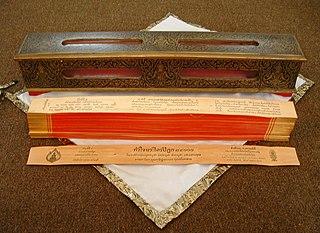 <i>Tripiṭaka</i> Buddhist canonical collection