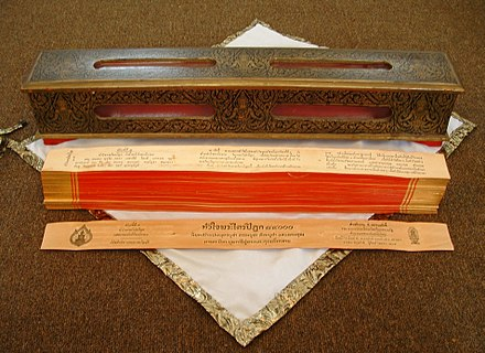 Religious text - Wikiwand