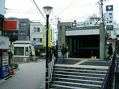Toei-I13-Hakusan-station-A3-entrance.jpg