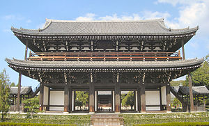 Tōfuku-ji - The main gate