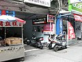 Tokyo Hot Adult Video Store in Lane 43, Bade Road Section 1 20121006.jpg
