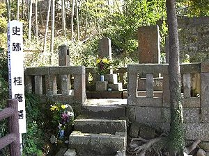 Keian Genju - Tomb of Keian Genju in Kagoshima