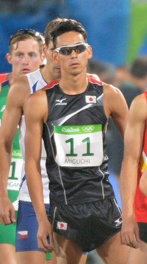Tomoya Miguchi - Miguchi at the 2016 Olympics