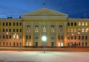Tomsk State University of Control Systems and Radio-electronics - Image: Tomsk State University of Control Systems and Radioelectronics