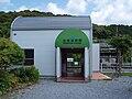 Tosa-Kamo station 01.jpg
