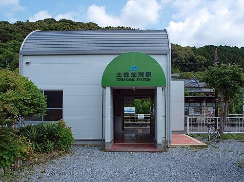 土佐加茂駅 - Wikipedia