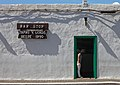 Town of Yaiza - Lanzarote - Spain. Y32.jpg