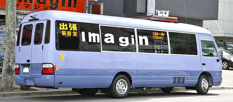 File:Toyota Coaster 002.JPG