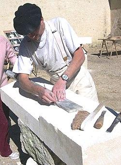 Stonemasonry Simple English Wikipedia The Free Encyclopedia