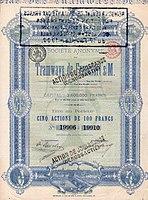 Tramways de Francfort 1880.jpg
