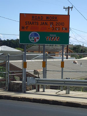 Transportation Investment Generating Economic Recovery - TIGER sign on North Market Street in Wailuku, Maui, Hawaii