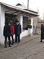 Trinket Shop (5606689551).jpg
