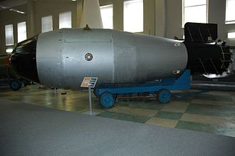 Tsar Bomba - A Tsar Bomba-type casing on display at Sarov