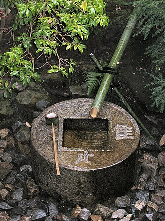 Ryōan-ji - Ryōan-ji's tsukubai, the basin provided for ritual washing of the hands and mouth