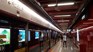 Tuanyida Square station Guangzhou Metro station