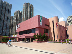 Tuen Mun District - Tuen Mun Town Hall