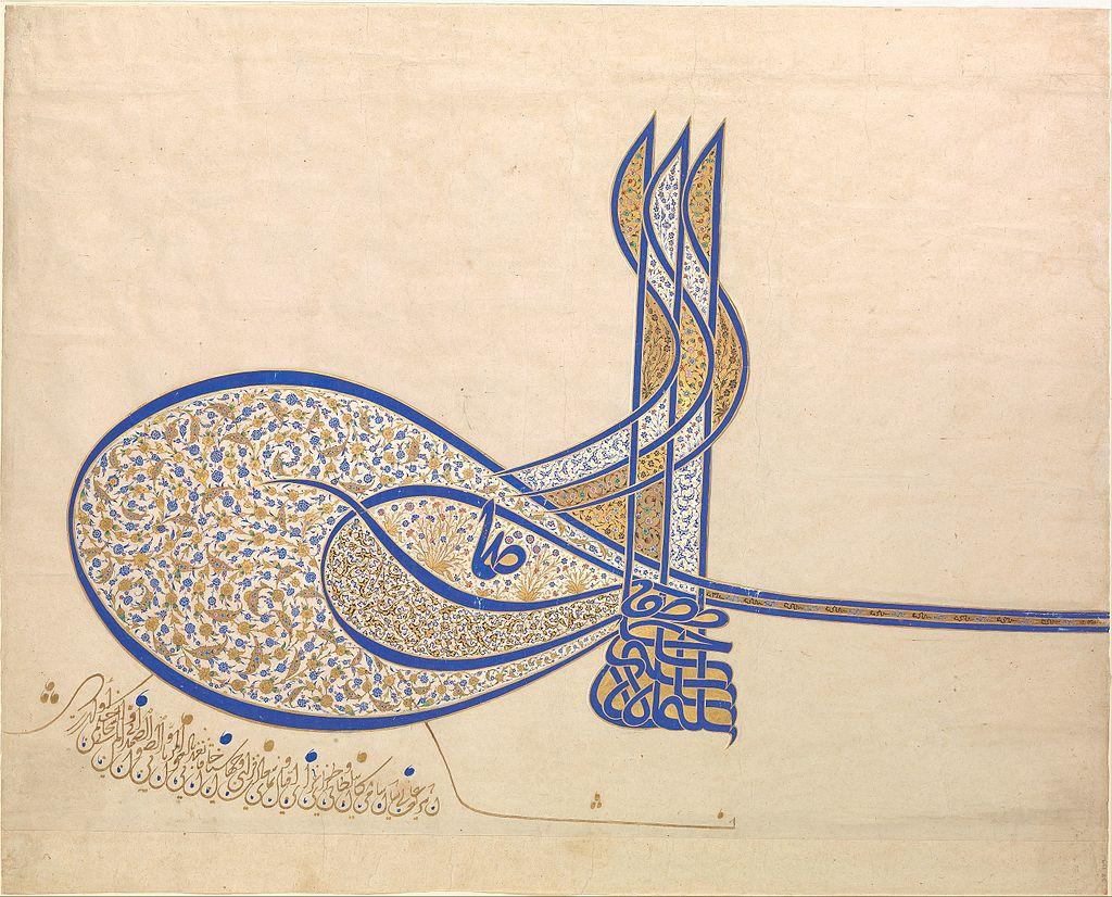 Tughra Suleiman