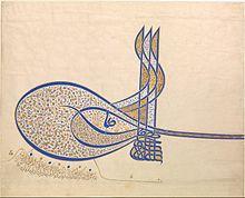 https://upload.wikimedia.org/wikipedia/commons/thumb/f/f2/Tughra_Suleiman.jpg/220px-Tughra_Suleiman.jpg