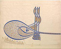 Kanuni Sultan Süleyman'nın Tuğrası