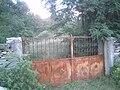Tuhovishta's Cementery Entrance.JPG