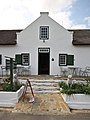 Tulbagh Church St 12 Entrance.jpg