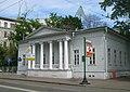 Turgenev's museum at Ostozhenka (2012) by shakko 04.jpg