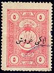 Turkey 1922 Sul4925.jpg
