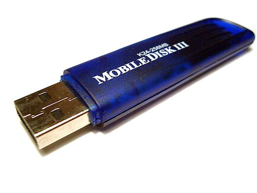 USB flash drive, originally marketed as the DiskOnKey, Israel
