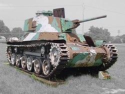 九七式中戦車チハ(新砲塔)
