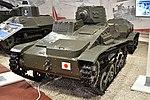 Type 94 TK – Patriot Museum, Kubinka (26474921729).jpg