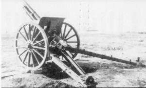 Type 95 75 mm field gun - Type 95 75 mm field gun