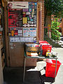 U. Dist. needle exchange 05.jpg