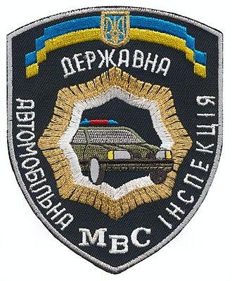 Militsiya (Ukraine) - Image: UA GAI Emblem