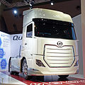 UD Trucks Quon Vision at the Tokyo Motor Show 2015.jpg