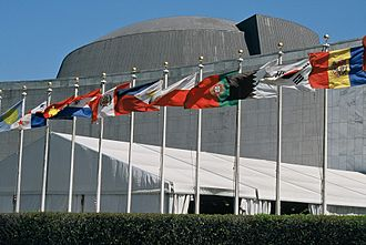 Headquarters of the United Nations - Flags of the member states, arranged in alphabetical order