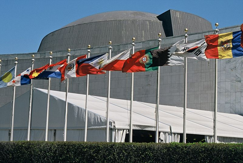 File:UN Members Flags2.JPG