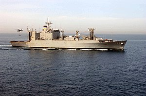 USNS Kiska in the Persian Gulf, 2003