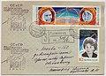 USSR 1964-06-14 cover.jpg
