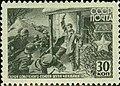 USSR CPA 826 1942 Chekalin.jpg