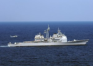 USS Hue City (CG 66) in the Atlantic Ocean April 2007