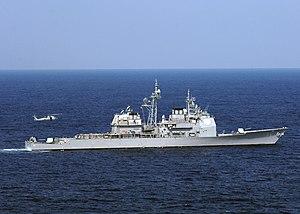 USS Hué City