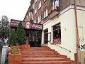 U Cezara restauracja w Białymstoku 5.jpg