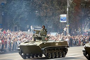 Ukrainian BMD-2 tank (3).JPG