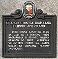 Unang Putok sa Digmaang Filipino-Amerikano Marker.jpg