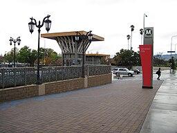 Universal City Station LACMTA