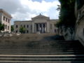 Università de La Habana.jpg