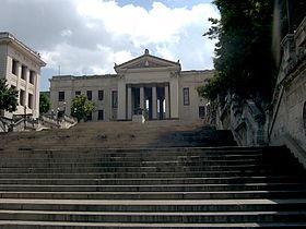 280px-Universit%C3%A0_de_La_Habana
