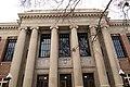 University of Minnesota - Walter Library (3098227555).jpg